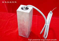 High potential magnesium anode