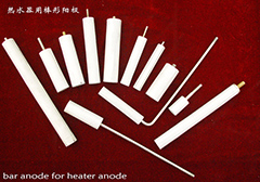 Bar anode for heater anode