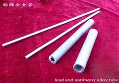 Lead and antimony alloy tube